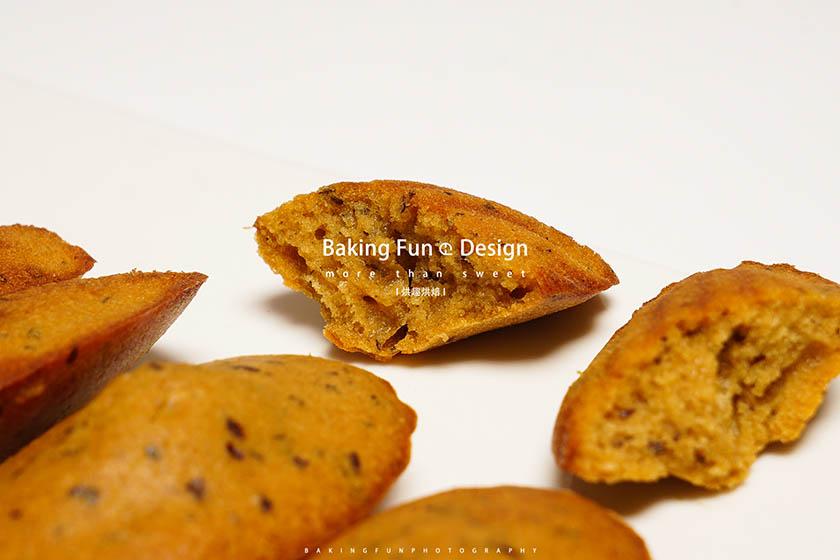简单的法式甜点做法|焦糖杏桃玛德琳