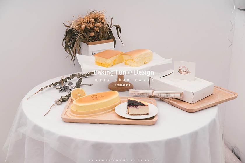 烘趣西点烘焙学校教您轻乳酪蛋糕的