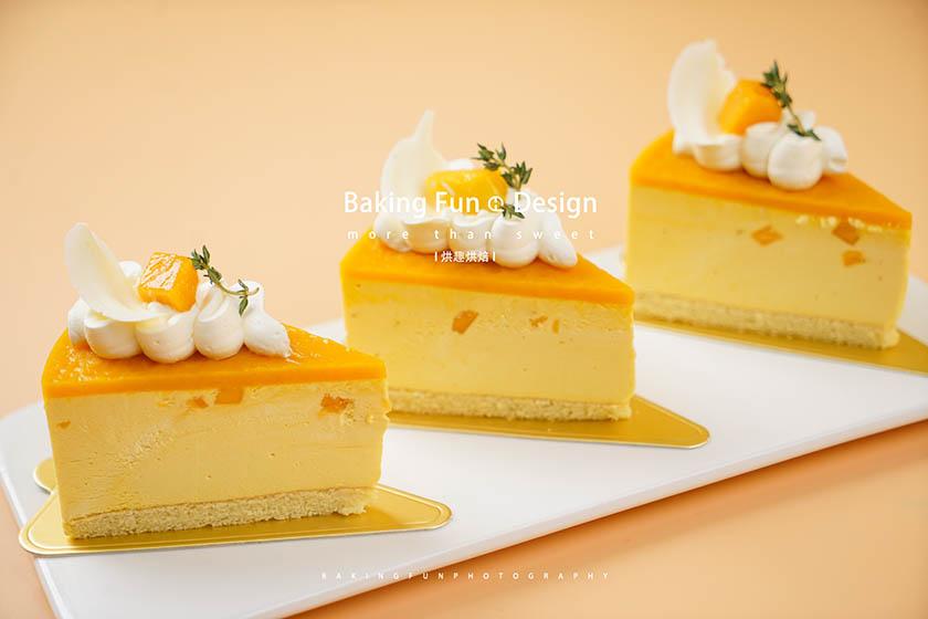 慕斯蛋糕的做法培训|黄桃乳酪慕斯的做法