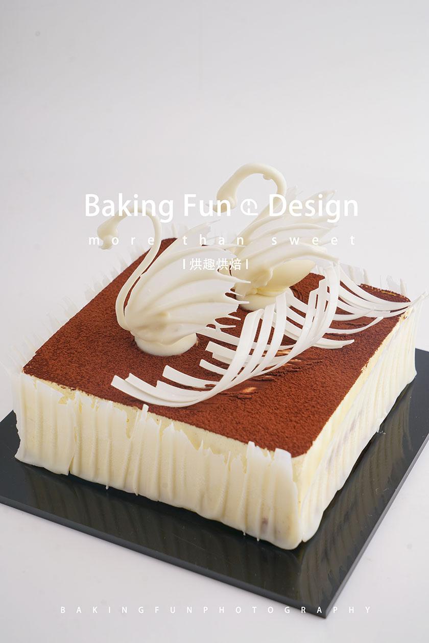 蛋糕西点培训