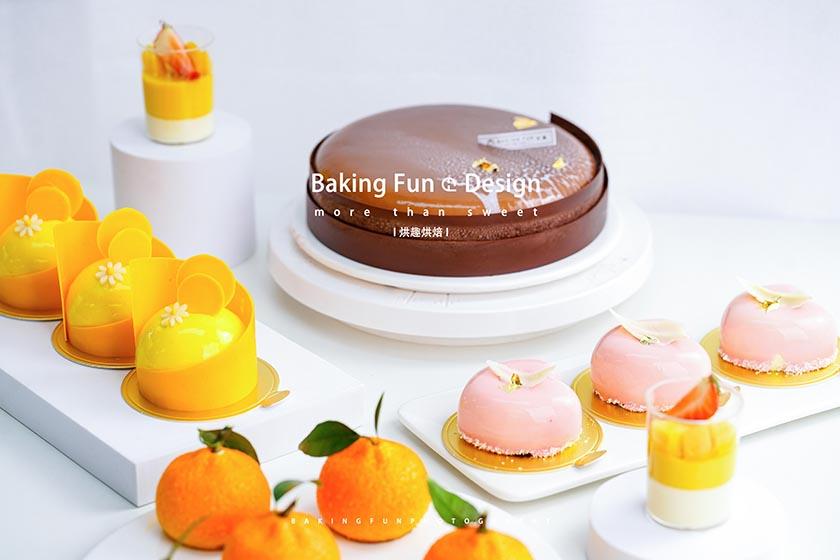 甜品师培训一般在哪里可以学?甜品